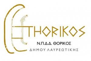 thorikos logo