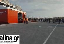 Η-απεργία-που-έχει-κηρύξει-το-ΕΚ-καλύπτει-τους-ναυτεργάτες-στα-λιμάνια-της-Ραφήνας-του-Λαυρίου-και-τους-εργαζόμενους-της-«goldair»