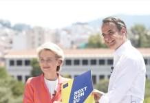 Πράσινο-φως-στον-μετασχηματισμό-της-ελληνικής-οικονομίας