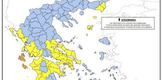 Ενημέρωσηκτηνοτρόφων,-μελισσοκόμων-και-αγροτών-Δήμου-Μαρκοπούλουγια-τα-ισχύοντα-απαγορευτικά-μέτρα,-λόγω-της-πρόβλεψης-υψηλού-κινδύνου-πυρκαγιάς-για-αύριο-Παρασκευή-16-7-2021