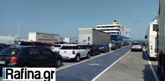 Εντατικοί-έλεγχοι-και-ουρές-χιλιομέτρων-στο-λιμάνι-Ραφήνας-–-Πόσα-πλοία-κι-επιβάτες-αναχώρησαν