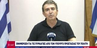 Χρυσοχοΐδης:-«Η-κινητοποίηση-στις-πυρκαγιές-ήταν-άμεση»-–-Απαντήσεις-για-το-beriev