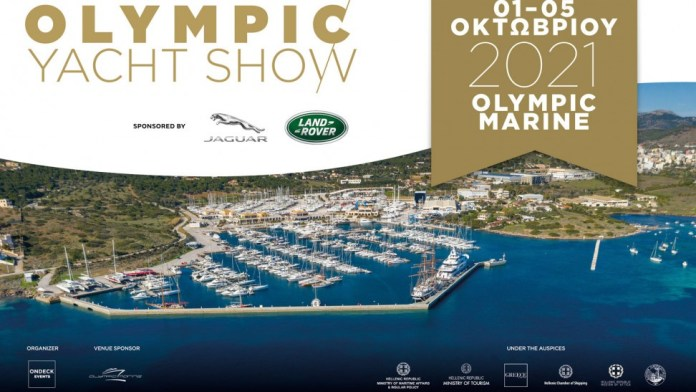 olympic-yacht-show-by-jaguar-land-rover:-Από-τη-1η-έως-τις-5η-Οκτωβρίου
