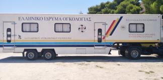 Δήμος-Σαρωνικού:-Δωρεάν-εξετάσεις-Μαστογραφίας-και-Τεστ-Παπανικολάου-για-όλο-τον-γυναικείο-πληθυσμό