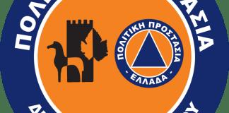 Ευχαριστήρια-επιστολή-Πολιτικής-Προστασίας-Δήμου-Μαρκοπούλου-προς-την-εταιρεία-«house-control»