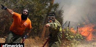 Φωτιά-σε-δασική-έκταση-στην-Κερατέα-κοντά-σε-κατοικημένη-περιοχή