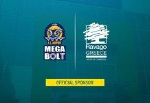 ΚΑΕ-Λαύριο-megabolt:-Νέα-χορηγική-συνεργασία-με-τη-ravago-building-solu…-–-allstar-basket