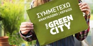 Δήμος-Σαρωνικού:-the-green-city:-«συμμετέχω-–-Ανακυκλώνω-–-Κερδίζω»