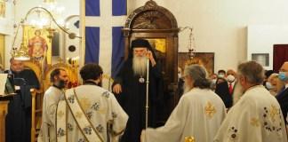 Γέρακας:-Πανηγυρικός-Αρχιερατικός-Εσπερινός-στον-Ιερό-Ναό-Αγίου-Ιωάννου-Θεολόγου