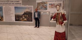 """Πέτρος-Φιλίππου,-δήμαρχος-Σαρωνικού:-Ο-Δήμος-Σαρωνικού-πρωταγωνιστεί-στην-επετειακή-έκθεση-""""Ελλάδα-1821-2021""""-στο-Ζάππειο-Μέγαρο-(βίντεο)"""