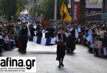 Η-μεγαλύτερη-σημαία-στην-παρέλαση-της-Ραφήνας-(φωτό)