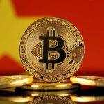 Доля китайского юаня в глобальной торговле биткоином снизилась до 1%