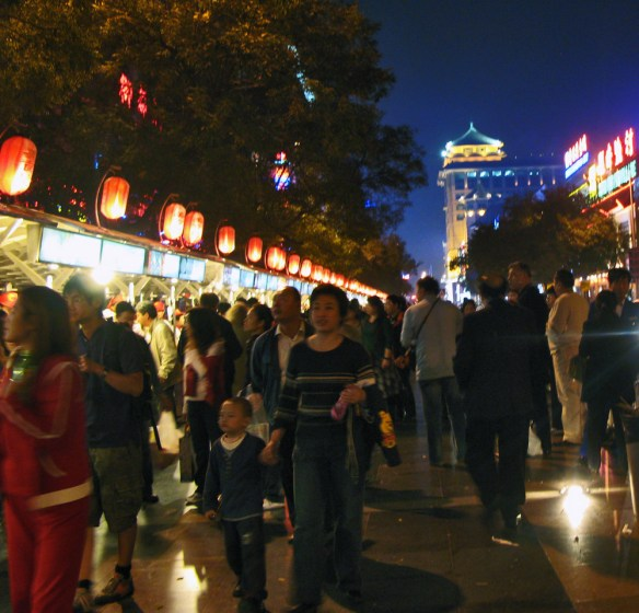Beijing Night Market Families stroll the night market