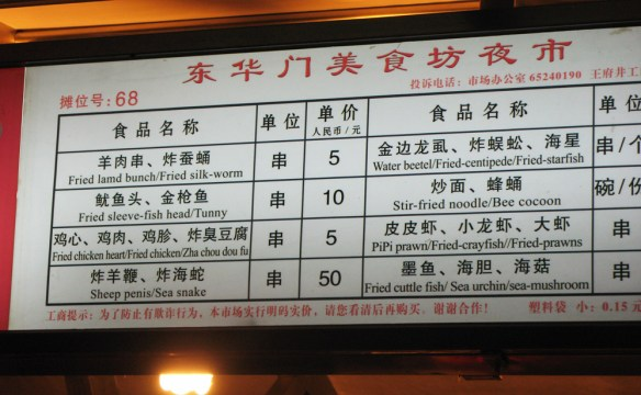 Beinjing Night Market Menu board offering sheep's penis