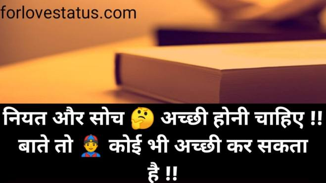 100 motivational quotes in hindi, 100 motivational quotes in hindi download, alone motivational quotes in hindi, inspirational quotes about life, motivational quotes, motivational quotes download, motivational quotes english, motivational quotes for facebook, motivational quotes for whatsapp, motivational quotes hindi, motivational quotes hindi and english, motivational quotes images, motivational quotes in english, motivational quotes in hindi, motivational quotes in hindi 2 line, motivational quotes in hindi for students, motivational quotes in hindi for success, motivational quotes in hindi with emoji, motivational quotes in hindi with images download, motivational quotes in hindi with pictures, motivational quotes Photos, motivational quotes pic, motivational status in hindi, motivational thoughts in hindi for students, success status hindi