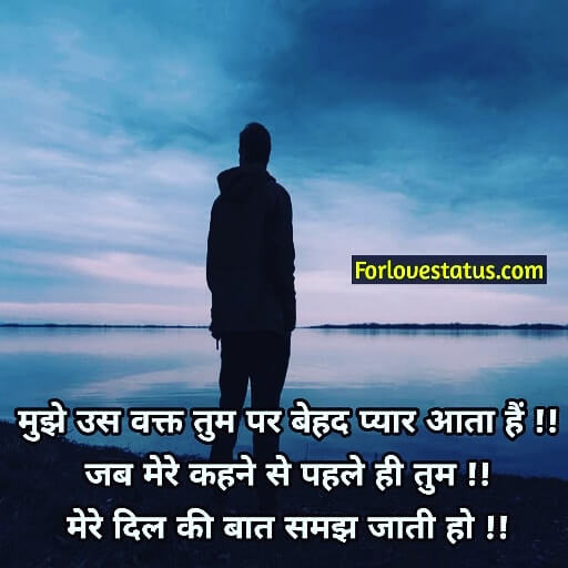 What is the feeling of one sided love?  Can one sided love be true love?  How can I forget my one sided love?  What is the difference between crush and one sided love?  Pain one sided love quotes in hindi, One sided love status for whatsapp in hindi, One sided love attitude status in hindi, One sided love quotes images, One Sided Love Quotes in Hindi, One sided love shayari, One side love messages, One sided love poems, One sided love status in hindi, ओने साइडेड लव कोट्स इन हिंदी,