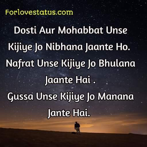 Love shayari image download, Love Shayari image HD, Love shayari image ke sath download hd, Love Shayari with couple image, Love Shayari with Image, Love shayari with image download, Love shayari with image in hindi, Love Shayari with Image in Hindi for Girlfriend