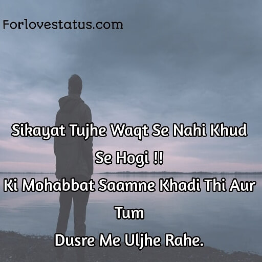 Love status Hindi new, New Love status in hindi,Love status hindi,true Love Status Hindi Images,true Love Status Hindi,Love Status Hindi Images for Whatsapp dp