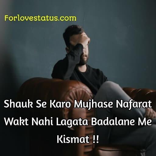 Beautiful Love Shayari in Hindi for Girlfriend Images, Beautiful love Shayari in Hindi Images, Beautiful Hindi love Shayari for GF, Most beautiful love Shayari