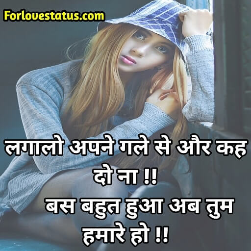 Emotional love status for Girlfriend and Boyfriend, English love status, For love status, For love status in hindi with images, For Love Status Top 10 Best Love Quotes & Status with Images, For Love Status with Whatsapp DP for Girl with Quotes, hindi love status, In love status for facebook, Love status, Love status for a girl with Images, Love status for insta, love status in english, love status in hindi, Love whatsapp status for Girlfriend, Love whatsapp status images download, Status for love and life, Whatsapp dp for girl with quotes
