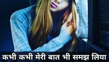 Heart touching love quotes in hindi, Heart touching quotes, Heart touching quotes with images, Heart touching quotes with images in hindi, Heart touching love quotes for him, Cute love quotes for him, Love quotes for him with images, Heart touching love quotes in english, Heart touching love quotes for a loved one, Best heart touching messages, Heart Touching Love Quotes for Her, long love messages for her