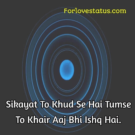 Hindi Real Love Quotes for Her From the Heart, real love quotes in Hindi, real love quotes in Hindi images, real love quotes for girlfriend, love quotes Hindi