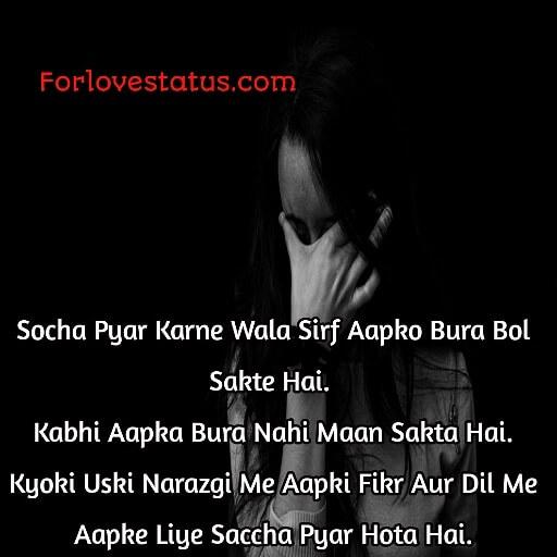 Love status Hindi new, New Love status in hindi,Love status hindi,true Love Status Hindi Images,true Love Status Hindi,Love Status Hindi Images for Whatsapp dp