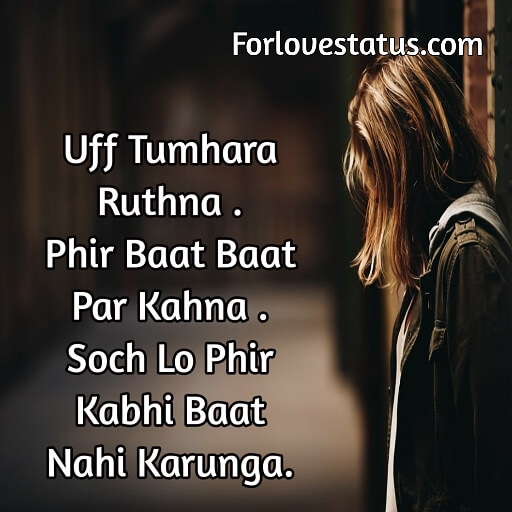 Best Whatsapp DP for Girl with Quotes in Hindi English, Whatsapp dp for girls status, Whatsapp dp for girl with quotes hd,Hindi Whatsapp DP for girl download