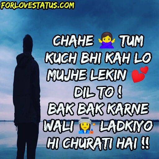 Shayari in Hindi for Love Images,  Shayari in Hindi for Love Images download,  Sad Shayari in Hindi for Love Images,  Sad Shayari in Hindi for Love Images hd, sad shayari in hindi for love with images, shayari in hindi love sad images, shayari in hindi love sad images download, very sad shayari in hindi for love with image, shayari in hindi for love images download, romantic shayari in hindi for love with image, love shayari in hindi for boyfriend with images, maut shayari in hindi for love images, love shayri in hindi for girlfriend image, Love shayari images,  Sad love shayari images,  Sad shayari love images,