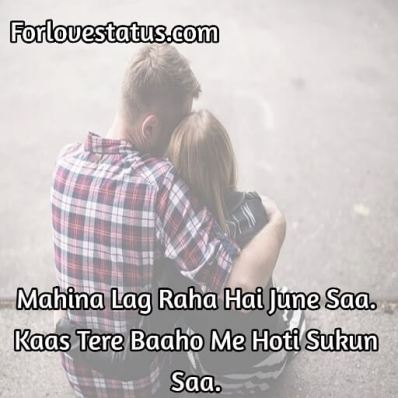 Best Sad Shayari Love in Hindi with Images for Girlfriend, Very Sad Shayari Love, Sad Shayari Love DP, Hindi Sad Shayari Love, New Sad Shayari Love, Sad Images