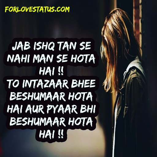 Heart Touching One Sided Love Quotes In Hindi, One sided Love Shayari In English, One Sided Love Shayari In Hindi for Boyfriend, One Sided Love Status for Girl, One Sided Love Status Images for Whatsapp DP, One Sided love Status in English for Girlfriend, One Sided Love Status in Hindi, One Sided love Status in Hindi for Girlfriend, One Sided love Status in Hindi for Whatsapp DP, One Sided love Status in Hindi Images
