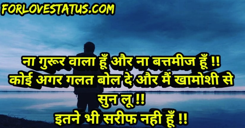 TOP 10 BEST Attitude Status In Hindi English, Evergreen Attitude Status in Hindi For Girls, Top 10 Attitude Status in Hindi Girl, Attitude Status in Hindi Boys, attitude status in english hindi, attitude status with images, new attitude status in hindi, new attitude status in english, attitude status of girl