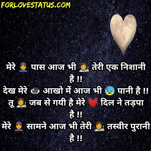 quotes for whatsapp status, whatsapp status, love status, fb status, whats app status, funny status, best whatsapp status, whatsapp status download, status for whatsapp, sad love quotes, hindi status, whatsapp quotes, whatsapp status in hindi, whatsapp status attitude, status whatsapp, whatsapp status love, sad love status,