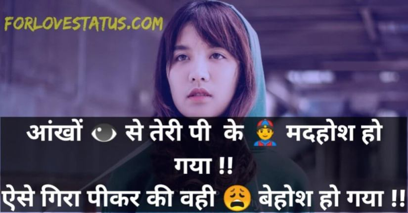 Best FB Status in Hindi English, Best FB Status, FB Status in Hindi, Best FB Status in Hindi, FB Status in Hindi English, FB status in english, FB status shayari, FB status king, FB status attitude, FB status dosti, FB status love, FB status love images, fb status images,