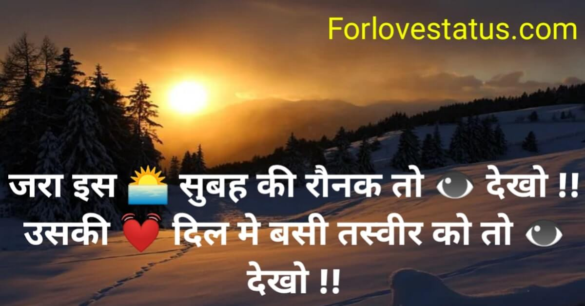 Good Morning Quotes in Hindi for Love Shayari, Good Morning Quotes in Hindi, Good Morning Quotes in Hindi for Love, Good Morning Quotes, Hindi Good Morning Quotes, Good Morning Quotes in English, Good Morning Quotes in Hindi for Love Shayari, Good Morning Quotes in Hindi for Love, Good Morning Quotes in Hindi for Love Shayari, Good Morning Quotes in Hindi Love, Good Morning Quotes in Hindi English, Good Morning Quotes in Hindi for Whatsapp, Good Morning Quotes in Hindi for Friends, Good Morning Quotes in Hindi for Family, Good Morning Quotes in Hindi for Students, Good Morning Quotes in Hindi Download, Good Morning Quotes in Hindi with Photo, WhatsApp Good Morning Quotes in Hindi, Best Good Morning Quotes in Hindi, Beautiful Good Morning Quotes in Hindi, Best Good Morning Quotes in Hindi for Girlfriend, Top Good Morning Quotes in Hindi, Cute Love Good Morning Quotes in Hindi, Romantic Love Good Morning Quotes in Hindi, Good Morning Quotes in Hindi for Whatsapp Status, Good Morning Quotes in Hindi for Whatsapp Downloa, Good Morning Quotes in Hindi for Whatsapp Msg, Good Morning Quotes in Hindi for Whatsapp DP, Good Morning Quotes in Hindi for Whatsapp HD, Good Morning Quotes in Hindi for Whatsapp Download Sharechat, Good Morning Quotes in Hindi for Whatsapp MSG, Good Morning Quotes in Hindi for Friends, Good Morning Quotes in Hindi for Family, Good Morning Quotes in Hindi for Girlfriend, Good Morning Quotes in Hindi for GF, Good Morning Quotes in Hindi for BF, Good Morning Quotes in Hindi Images, Good Morning Quotes in Hindi for Lover, Love Good Morning Quotes in Hindi, Good Morning Quotes in Hindi for GF, Useful Good Morning Quotes in Hindi