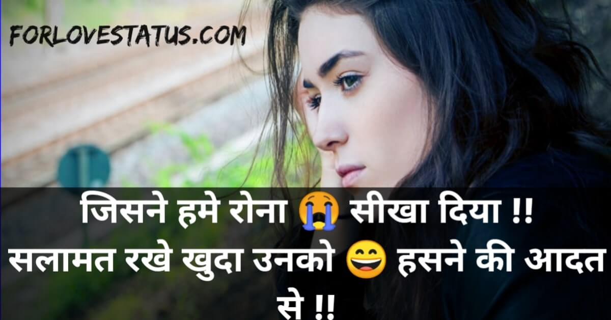 Beautiful love whatsapp status in hindi, Beautiful whatsapp love status download, Best WhatsApp love status, Best whatsapp love status download, Best whatsapp love status in english, Best whatsapp love status written, Best WhatsApp status ever in love, English whatsapp love status, Hindi whatsapp love status, hindi whatsapp status, Love status for whatsapp, love status in english for girlfriend, New whatsapp love status, True whatsapp love status, Unique love status for whatsapp, Whatsapp dp love status in english, Whatsapp Love Status, Whatsapp love status download, Whatsapp love status dp in hindi, WhatsApp love status for boyfriend, WhatsApp love status for gf, WhatsApp love status for girlfriend, WhatsApp love status images, Whatsapp love status in english, Whatsapp love status in Hindi, Whatsapp love status in hindi text, Whatsapp Quotes for Girlfriend, व्हाट्सएप्प लव स्टेटस