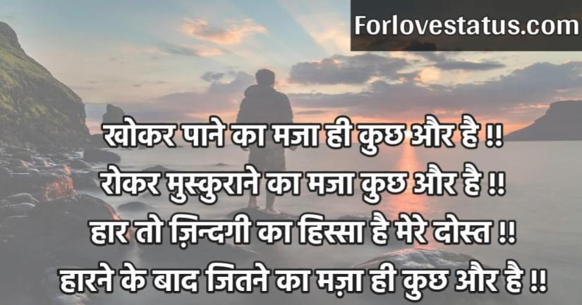 Motivational for Success in Hindi, Images of Motivational Quotes for Success, Super Motivational Quotes in Hindi, Short Motivational Quotes for Success, Best Motivational Quotes for Success in Life, Best Motivational Quotes for Success, Motivational Quotes for Success in Hindi, Best Motivational Quotes for Success in English, Motivational Quotes in English,