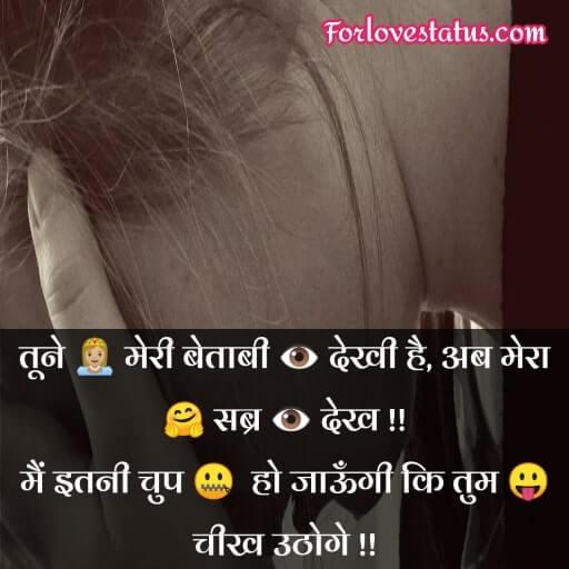 Dhoka Shayari in Hindi, Best Dhoka Shayari, Dhoka Shayari Image, Dhoka Shayari DP, Dhoka Shayari 2 Lines, Dhoka Shayari in Hindi for Girlfriend, Dhoka Shayari for Girlfriend, Dhoka Shayari for Gf, Dhoka Shayari for BF, Pyar me Dhoka Shayari Hindi, Dhoka Shayari Download, Dhoka Shayari in English, Dhoka Shayari Boy, Dhoka Shayari Hindi 140, Dhoka Shayari 2 Lines, New Dhoka Shayari, धोखा शायरी, Dhokebaaz Shayari, Dhoka Status in Hindi, Dhoka Dene Wali Shayari, Hindi Dhoka Shayari,