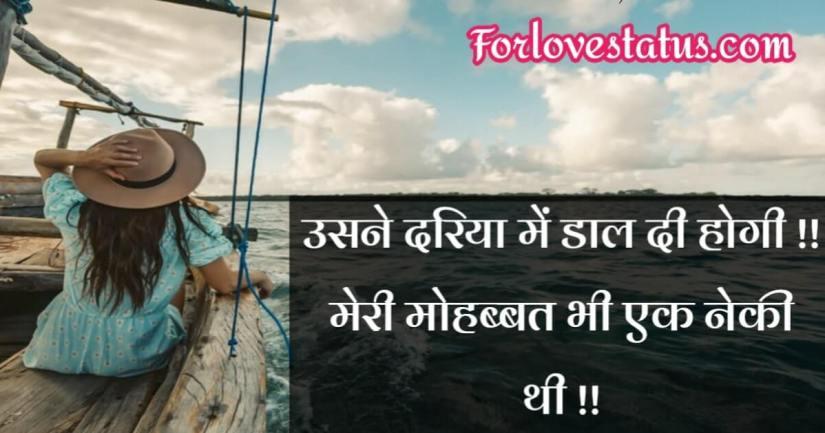 sad fb status, sad attitude status in hindi, sad caption for fb, sad bio for facebook, fb sad status in hindi, attitude sad status in hindi, sad boy status in hindi, sad status for facebook, alone boy status in hindi, sad attitude status in hindi for boy, alone boy attitude status in hindi, sad fb caption, attitude sad status hindi, fb status sad love, fb status sad in hindi, fb sad status in english, attitude breakup status in hindi, fb status love sad, fb sad status punjabi, facebook sad status in hindi, sad status in hindi fb, sad fb status in english, sad shayari fb status, fb sad status in hindi english, boy sad status in hindi, sad status fb hindi, status fb sad, sad attitude status hindi, broken heart fb status in hindi, fb sad status hindi,