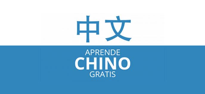 Curso gratis de chino
