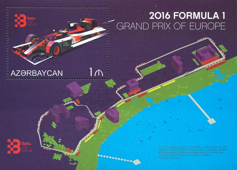 Frimärke Europas GP Azerbadjan