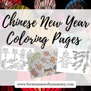 chinese new year printable coloring pages for kids