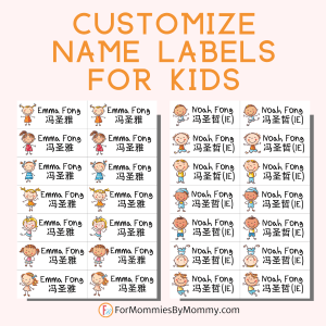 customize name labels for kids