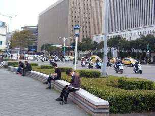 People across the Central Bank