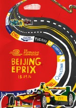 ePrix Poster illustration