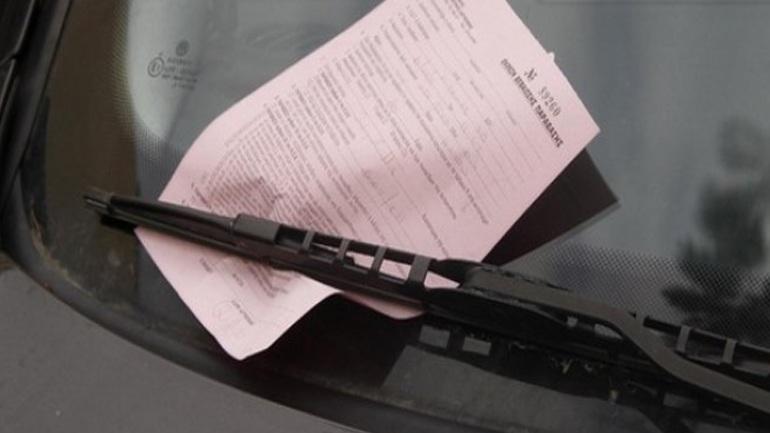 Οι δυσάρεστες «εκπλήξεις» για όσους έχουν απλήρωτες κλήσεις σε Δήμους-H ρύθμιση οφειλών