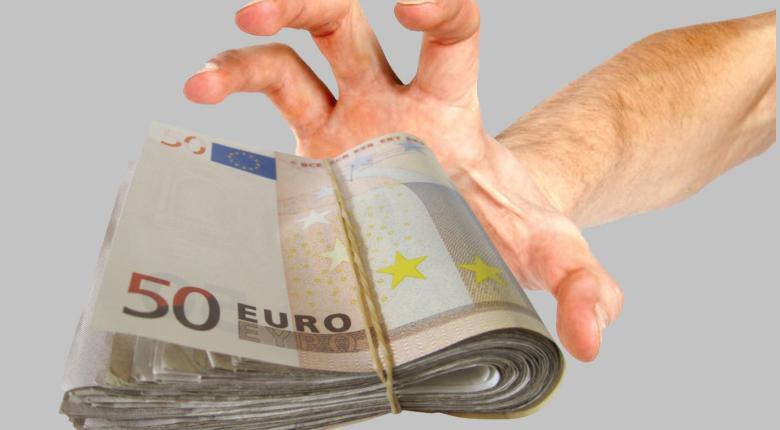 Μπορούν οι τράπεζες να κατάσχουν μισθούς ή συντάξεις για οφειλές προς αυτές;