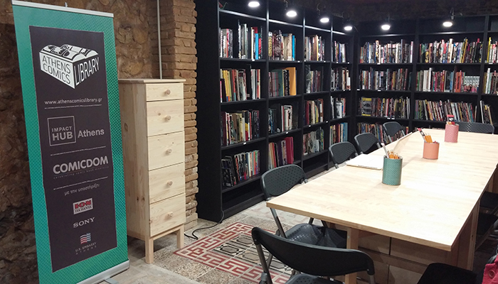 Πέντε ξεχωριστές βιβλιοθήκες της Αθήνας