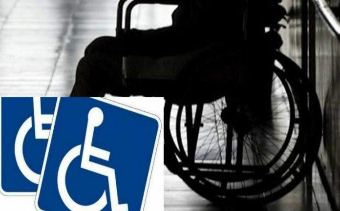 Χορήγηση απαλλαγής φόρου εισοδήματος λόγω αναπηρίας μετά από παρέμβαση του Συνηγόρου
