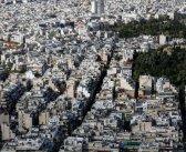 Επίδομα ενοικίου: Τέσσερις νέες ερωτήσεις και απαντήσεις από την ΗΔΙΚΑ